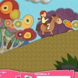 Скачки на пони - игра для девочек